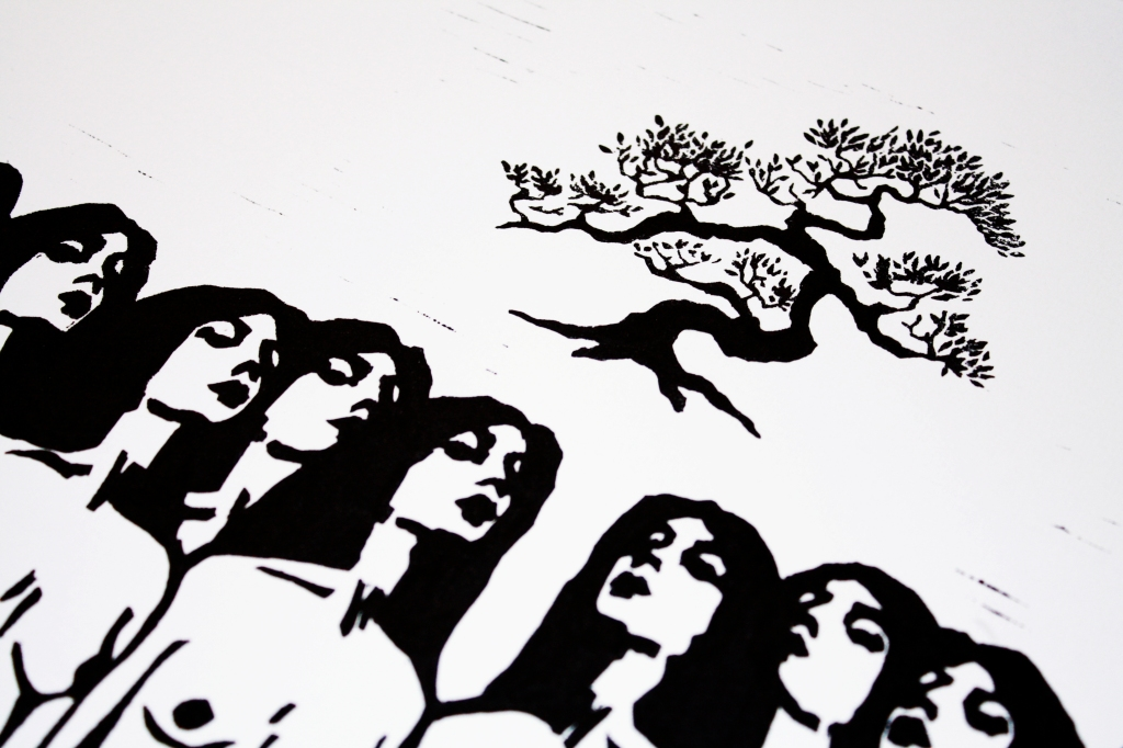 01-bonsai